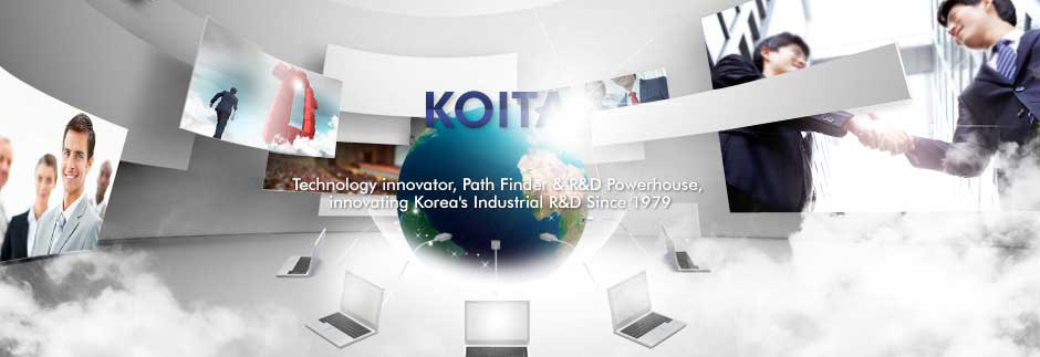 KOITA Global Forum 2013