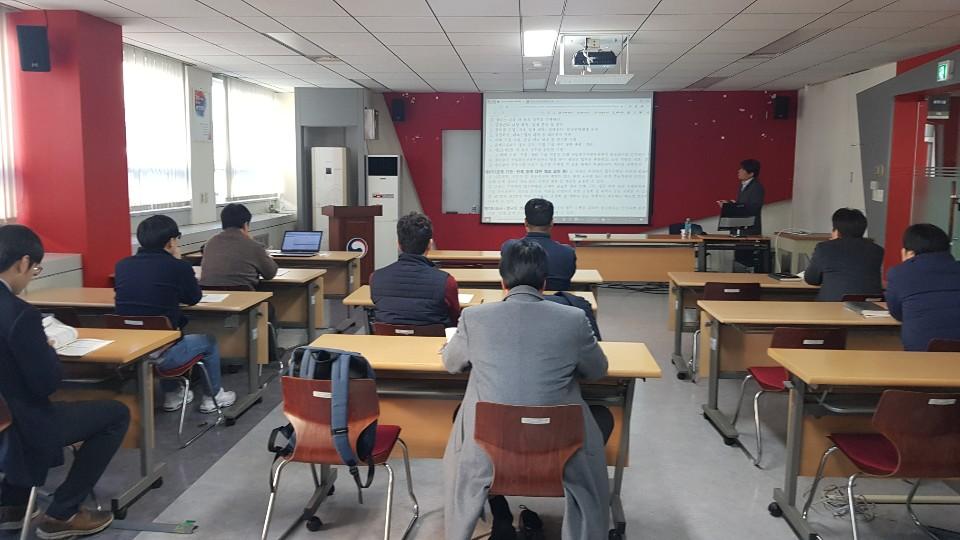 제56회 산기협 미래세미나(일본 수출규제 대응 소재·부품 기업의 기술혁신)
