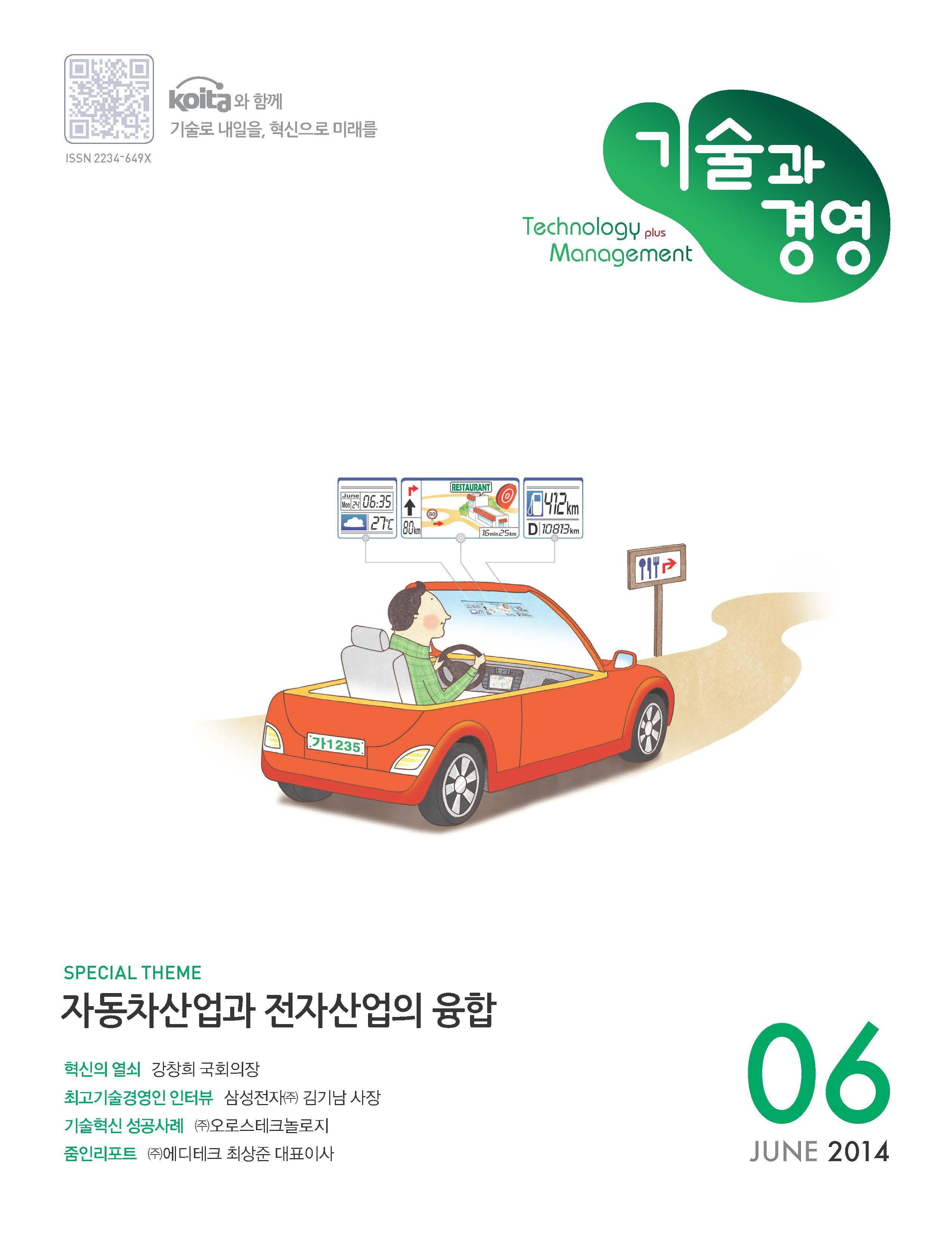 기경6월_ebook_페이지_001.jpg
